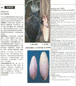 Hai Piao Xiao's document about cuttlefish bone by Traditional Chinese Medicine